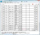 阪神2R.png