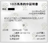 中山12R3連.JPG