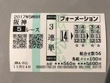 阪神5R.png
