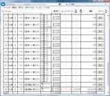 0728札幌11R.png