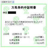 0524-2R-1.JPG