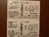 関東オークス.JPG