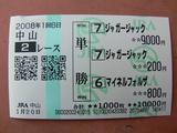 中山2R.JPG