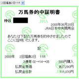 0628福11.JPG