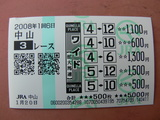 中山3-2.JPG