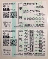 中山12R.JPG