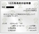 中山10R.JPG