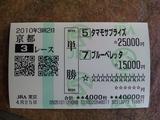 京都3R.JPG