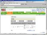 大井2R.JPG