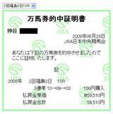 0628福10.JPG