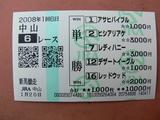 中山6R.JPG