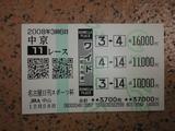 中京11.JPG