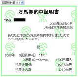 0629阪11.JPG