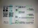 \101003_1358261.jpg