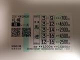 0830札幌6R