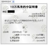 中09R.JPG
