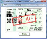 0401阪神11.png