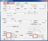 馬データ賞金検索.jpg