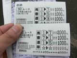 姫路10R