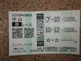 中山8.JPG