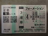 京都5R.JPG