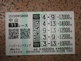 中山11.JPG