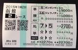 函館2R.JPG