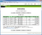 0617阪神10R