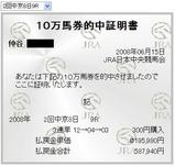 0615中京8.JPG