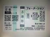 0116京都11.jpg