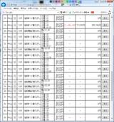 日中山10R2.png