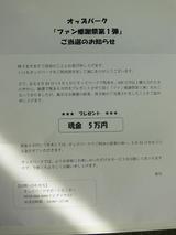 5万円.JPG