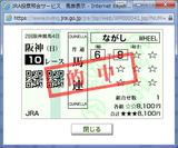 0402阪神10-2.png