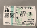 阪神7R−1.png