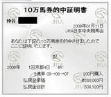 0111-4R.JPG