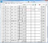 0805小倉3R-2.png