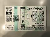 京都9R.png