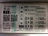 0329中山11R