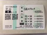 0329中山4R