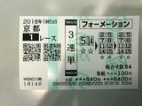 京都1R.png