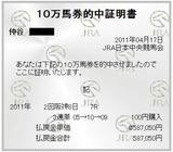 阪神7R.JPG