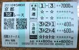 京都12RM.png