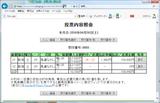 0428新潟2R.png