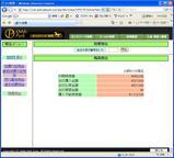 D-net収支.JPG