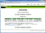0319阪神5R.png
