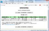 0610阪神1R.png