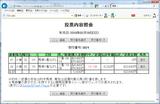 0218小倉1R.png