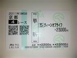 0115京都4.jpg