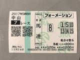 中山7R.png