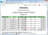 0721函館11R.png